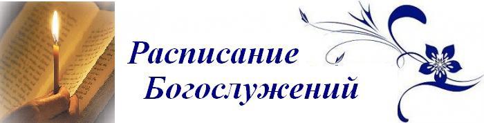 verx_vnutr_molitvoslov2