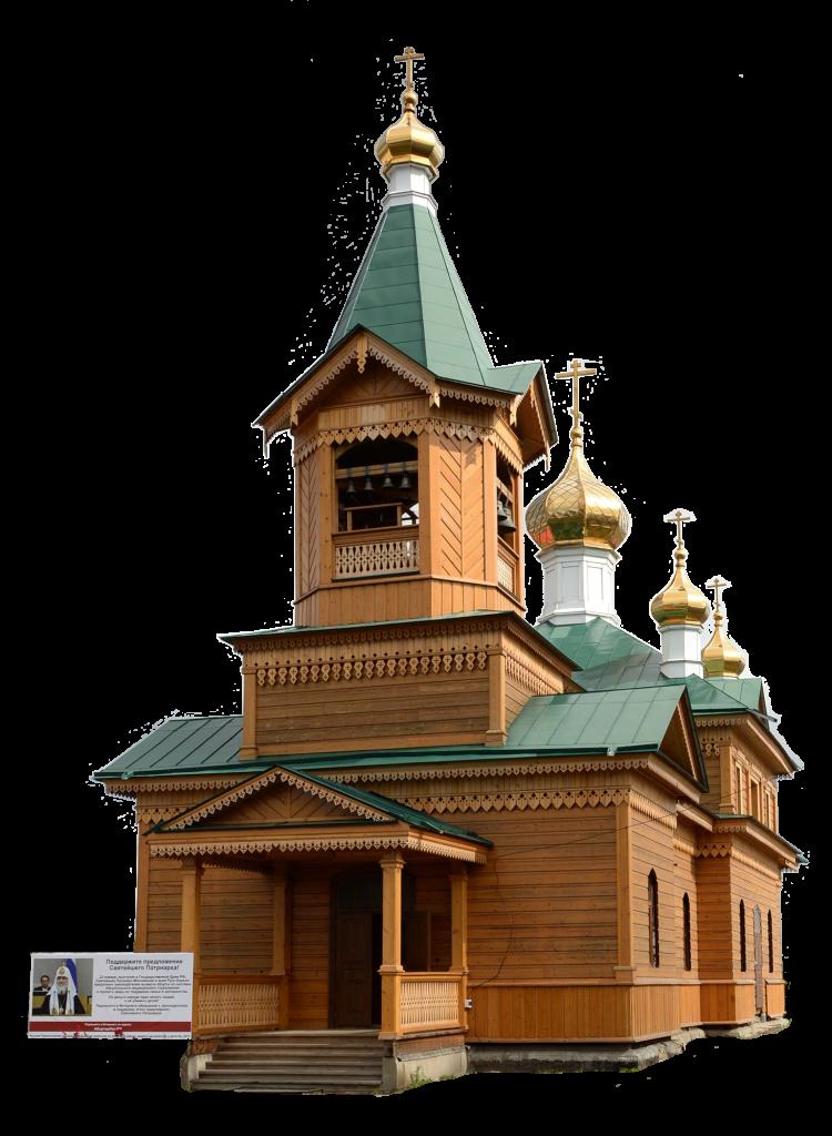 cerkov2
